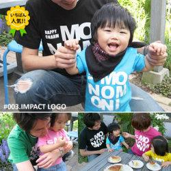 親子おそろい「impact logo(インパクトロゴ)」