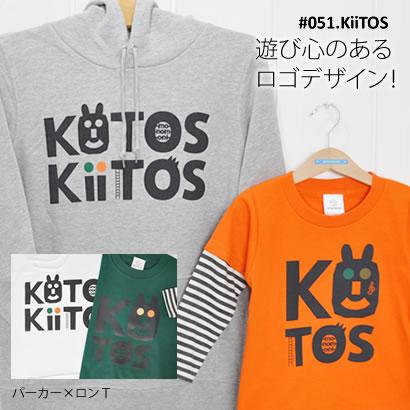 親子おそろい「KiiTOS(キートス)」